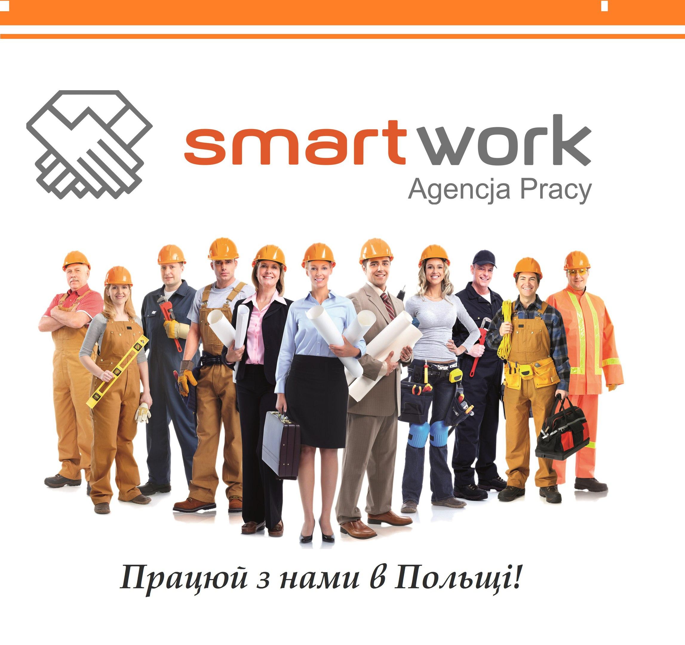 Економічний прорив українців у Польщі