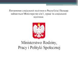 Додаткові переваги легальної роботи в Польщі